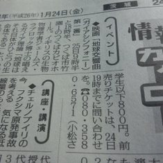 mainichi01.jpg